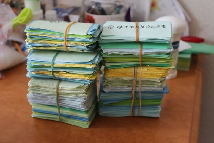Stacks of Japanese flashcards