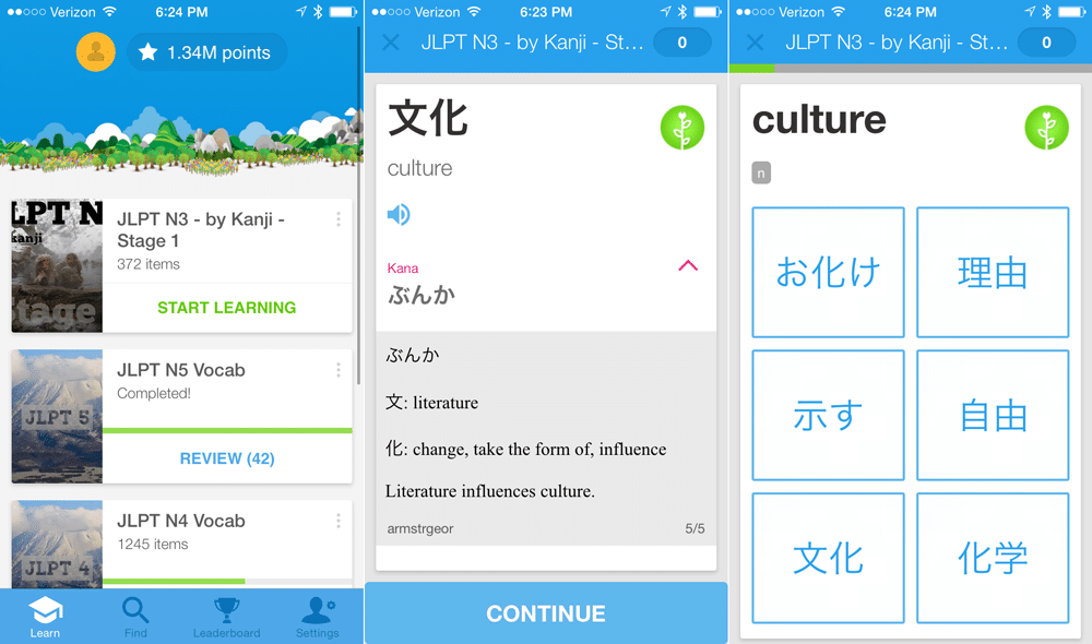screenshot of Memrise Japanese learning app