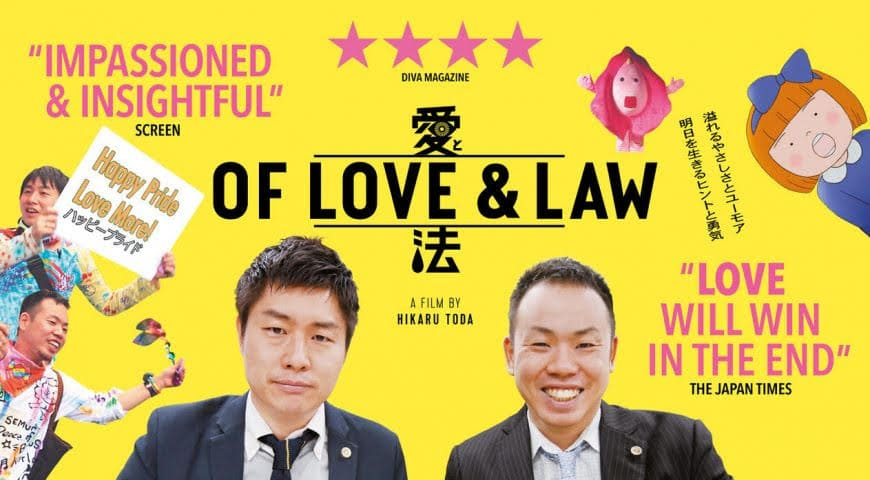 """Movie poster for """"Of Love & Law"""""""